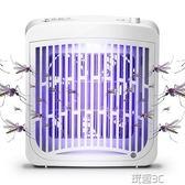滅蚊燈 電吸入式滅蚊燈家用無輻射靜音去蚊子臥室驅蚊器插電誘捕滅蚊神器 玩趣3C