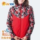UV100 防曬 抗UV 防風保暖-雙面穿拼接印花連帽外套-女