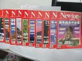 【書寶二手書T1/雜誌期刊_PGY】牛頓_191~200期間_共10本合售_消失的古代世界等