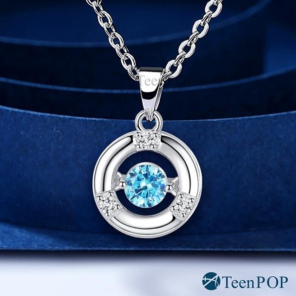 925純銀項鍊 ATeenPOP 跳舞石 浪漫圓舞 送刻字 鎖骨鍊 跳舞的項鍊 聖誕禮物