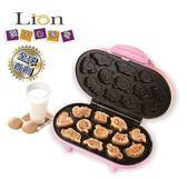 【Lion獅子心】營養十二生肖蛋糕機LCM-139《刷卡分期+免運》