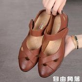 2020新款鞋涼鞋女夏平底舒適防滑軟底中跟中老年涼鞋女款 自由角落