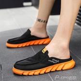 夏季透氣青男鞋一腳蹬休閒布鞋無後跟懶人帆布潮鞋秋季休閒半拖 ciyo黛雅