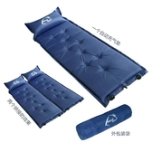 戶外可拼接單人自動充氣墊野餐墊便攜睡墊午休墊床墊雙人防潮墊