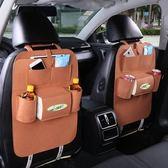 多功能車用置物袋汽車座椅掛袋椅背袋車載儲物袋汽車收納袋車椅背