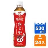愛健 萬丹紅 紅豆水 530ml (24入)/箱