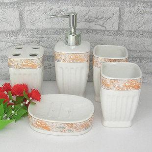 廚房衛浴 洗浴浴室五件套潔具 創意陶瓷衛浴 Y101