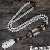 佛珠手鏈 星月菩提項鏈108顆正月佛珠串手鏈 觀音男女復古毛衣鏈生肖本命佛