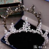 新娘頭飾新款古銅青彩色黑色元素大氣晚宴發飾皇冠攝影配飾 娜娜小屋