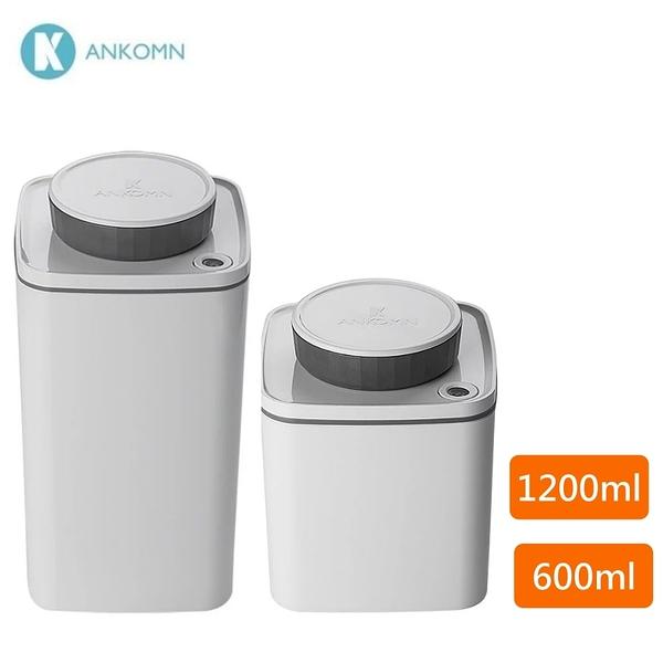 【樂品食尚】ANKOMN Turn-N-Seal 無耗電旋轉真空保鮮盒1200ml+600ml 2入組(白)