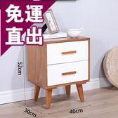 北歐床頭櫃全實木小櫃子簡約現代儲物櫃整裝日式臥室收納櫃胡桃色