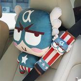 卡通車用安全帶套汽車安全帶護肩套可愛車內飾品四季通用汽車用品 歐韓時代