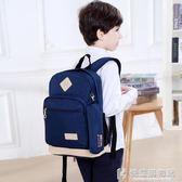 兒童書包小學生男生1-3-4-6年級輕便減負護脊6-12周歲男孩後背包 igo快意購物網