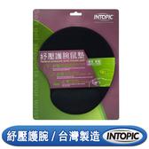 [富廉網] 【INTOPIC】紓壓護腕鼠墊 PD-GL-009
