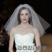 韓式簡約婚禮雙層裸紗頭紗