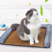 寵物冰墊 透氣降溫寵物床狗墊貓狗涼墊夏天貓咪涼席床冰墊 KB2739【歐爸生活館】