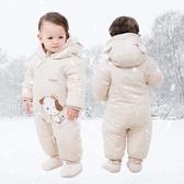 嬰兒連體衣服春秋冬季加厚保暖睡衣冬裝新生兒寶寶外出服抱衣套裝 年底清倉8折