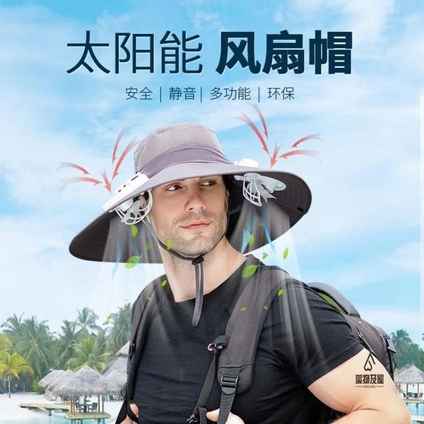 多功能漁夫頭戴大檐帶風扇的帽子男太陽能充電防曬遮陽制冷【愛物及屋】