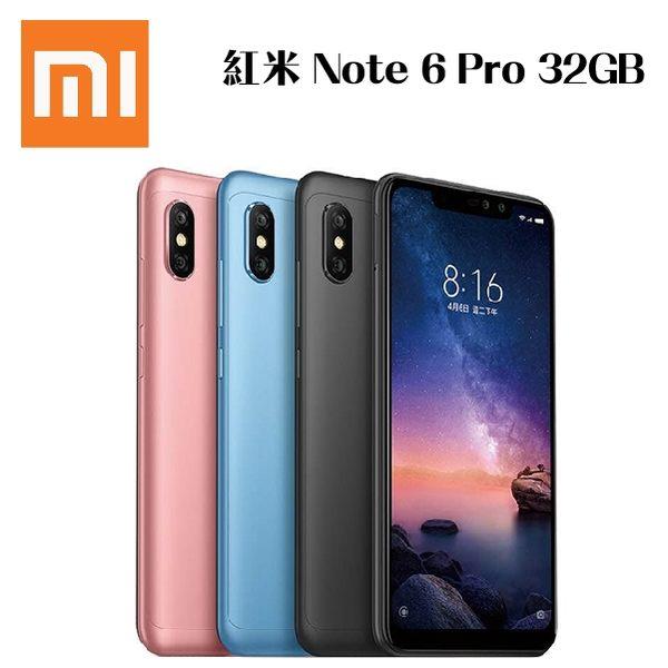 MI 小米 紅米Note 6 Pro 6.26吋 3G/32G-粉/黑 [24期0利率]