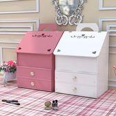 創意桌面化妝品收納盒簡約塑料梳妝台護膚品儲物盒抽屜式化妝盒