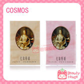 COSMOS 古典美人粉紙 65張入  ☆巴黎草莓☆