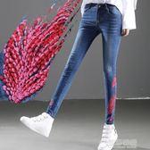 鉛筆褲 民族風刺繡牛仔女長褲大碼彈力修身鉛筆褲顯瘦繡花小腳褲   草莓妞妞