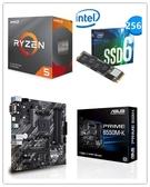 (C+M+S) AMD R5 3600【6核/12緒】+ 華碩 PRIME B550M-K + Intel 660P 256G M.2 SSD