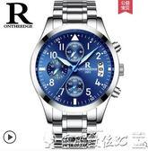 流行男錶石英錶防水時尚潮流夜光精鋼帶男錶機械腕錶 爾碩數位3c