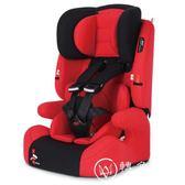 兒童安全座椅汽車用嬰兒寶寶車載簡易9個月-12周歲通用坐椅