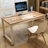 電腦桌簡約現代書桌書架台式桌寫字桌臥室家用簡易學習桌辦公桌小jy 免運滿499元88折秒殺