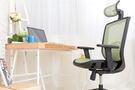 起立時光美學椅-蘊雀躍系列-KL-P1806(辦公室首選)