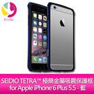 SEIDIO TETRA™ 極簡金屬吸震保護框 for Apple iPhone 6 Plus 5.5 - 藍