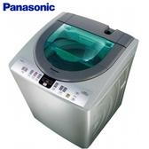 Panasonic 國際牌 13公斤洗衣機 NA-130VT-L 送基本安裝享安心保固