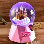 自動飄雪水晶球音樂盒八音盒雪花節畢業生日禮物女生女孩公主『小宅妮時尚』