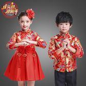兒童表演服裝 兒童喜慶演出服女唐裝公主裙中國風禮服男 cosplay SDN-0489