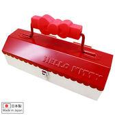 Hello Kitty工具盒 日製鐵製長型紅白收納箱/工具箱/珠寶盒 [喜愛屋]