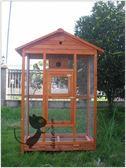 戶外木質大型鳥籠子鐵絲網木制大號鳥窩鴿子籠雀籠鸚鵡籠鴿舍067 tw潮