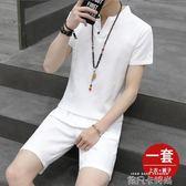 夏季短袖男土中國風半袖上衣服T恤V領潮流大碼短褲體恤衫套裝男裝 依凡卡時尚