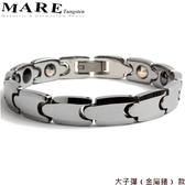 【MARE-鎢鋼】系列:大子彈 ( 金屬鍺)  款