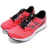 New Balance 慢跑鞋 890 NB 粉紅 黑 白底 輕量透氣 舒適緩震 運動鞋 女鞋【PUMP306】 W890CB6D