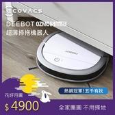 【熱銷冠軍】ECOVACS科沃斯 DEEBOT OZMO Slim11 掃地機器人