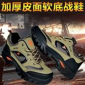 秋季男士戶外耐磨登山鞋女徒步防滑輕便透氣防水跑步運動鞋男鞋子