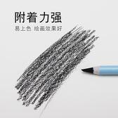 尼炭筆素描軟中硬紙桿易削軟性中性混合套裝美術專用學生用專業紙卷軟碳筆速寫特軟