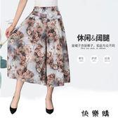夏裝寬鬆半身裙子中老年花褲子薄款
