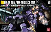 鋼彈模型 HGUC 1/144 MS-09R RICK-DOM 里克德姆 TOYeGO 玩具e哥