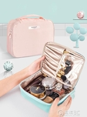 旅行化妝包網紅簡約大容量少女便攜式手提化妝品收納袋洗漱用品箱 雙十一全館免運