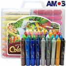 【AMOS】韓國colorix 36色水性油畫水蠟筆( 正版公司貨,有保障 ) 不沾手無毒