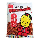 模範生點心餅(中)雞汁 x24入團購組【康是美】