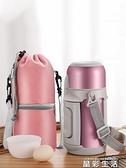 保溫壺保溫瓶寶寶嬰兒外出沖奶粉便攜保溫杯家用大容量1000ml戶外水壺女 晶彩