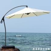 戶外遮陽傘太陽傘室外庭院傘擺攤傘休閒家具傘羅馬傘折疊3米 創意家居生活館